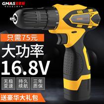 16 8V перезаряжаемый ударный электрический дрель ручной сверло литиевая батарея ручной дрель небольшой пистолет дрель электрическая отвертка домочадец