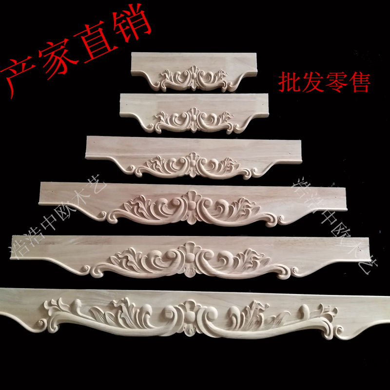Eastern Yang Wood Carving European Furniture Skirt Edge Tooth Sheet Solid Wood Carving Baffle TV Cabinet Sheet