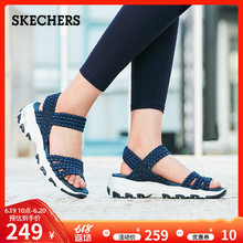Skechers Sketches D'lites Sandals Comfortable Thick-soled Beach Shoes 31523