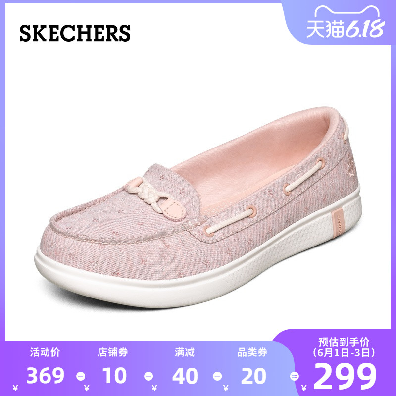 SKECHERS 2020 spring summer women's one legged fisherman's shoes Leisure Sports Sailing shoes 136156