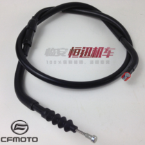 CFMOTO motorcycle accessories spring breeze 650NK GT400 clutch cable clutch cable