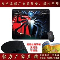 Special mouse pad custom gift custom-made tasteless soft advertising personality environmental protection manufacturers custom-made