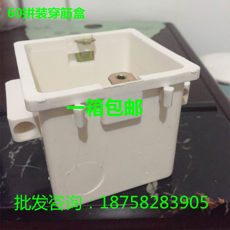Type PVC86 Assembly Ribbon Piercing Connection Box Connecting Unit Impregnated 60 Black Box Bottom Box 6 cm Punching