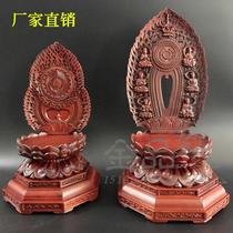 Buddha statue Guanyin Bodhisattva lotus pedestal dedicates to Buddha mahogany solid wood circular wooden ornaments with exotic stone base raised