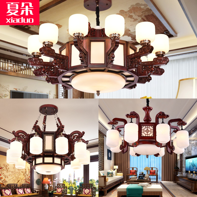 Chinese style living room chandelier 2019 new style villa solid wood dining room retro chandelier classical bedroom Chinese wind lamps