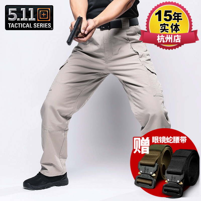 5.11 Tactical trousers Men's conventional overalls loose wear-resistant combat trousers 511 training trousers 74273