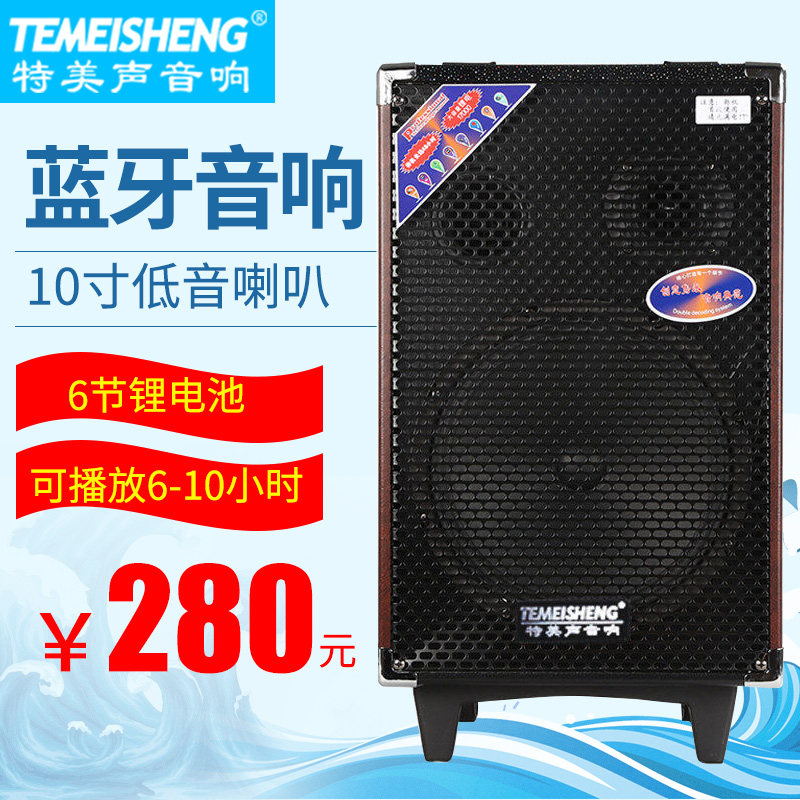 Tebel Q10S Outdoor Square Dance Mobile Portable Battery Morning Exercise High Power Pull-rod Portable speaker Sound