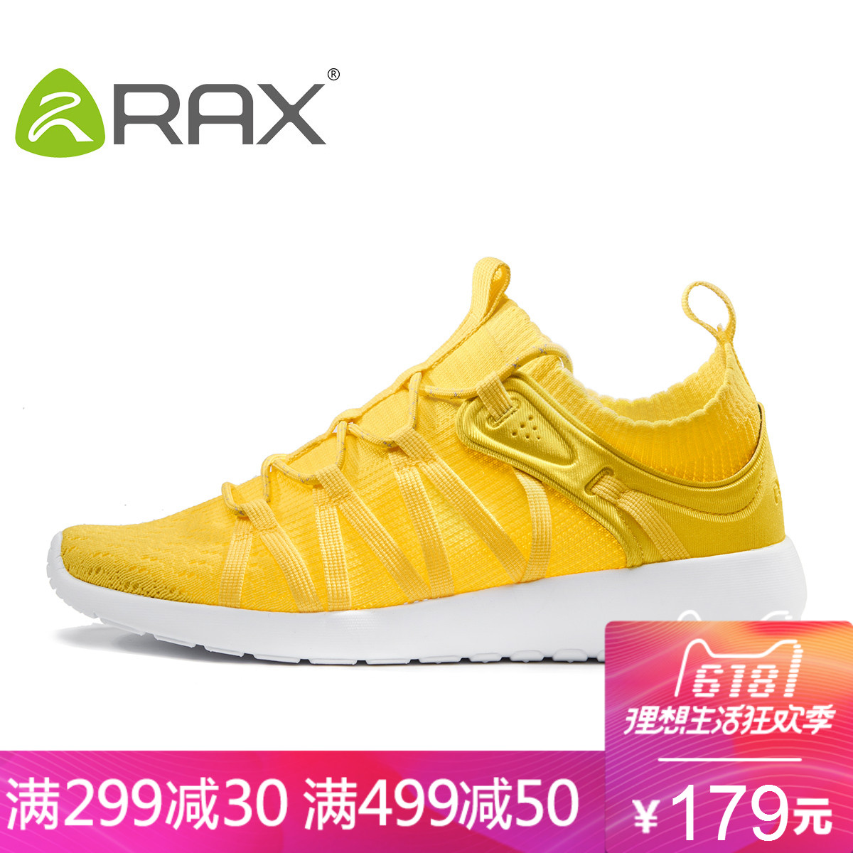 RAX spring and summer models breathable walking shoes women's outdoor shoes shock absorbers outdoor shoes casual climbing mountaineering shoes