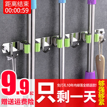 Hole-free mop rack hook strong load-bearing wall viscose toilet wall hook to receive artifacts clip