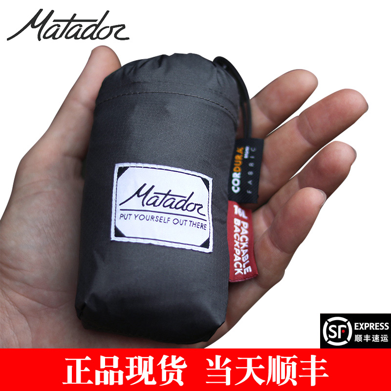 American Matador foldable storage travel skin bag waterproof ultra light portable outdoor sports backpack
