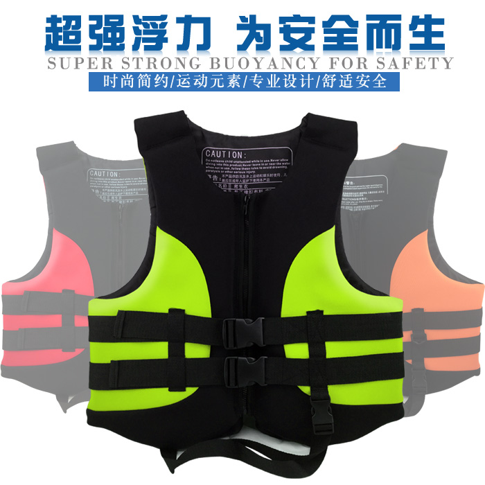 2017 adult children's life jacket short lightweight body fishing snorkeling motorboat floating suit large size immersion suit
