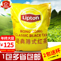 Lipton Classic Port-style 5-pound Bagged Port-style Silk Socks Milk Tea Sri Lanka CTC Ceylon Heights Black Tea Powder