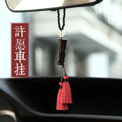 Автомобильные кулон ювелирные изделия