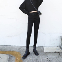 CHICVEN will fail in the early autumn retro high-waisted calf jeans, slim and nine pencil pants children