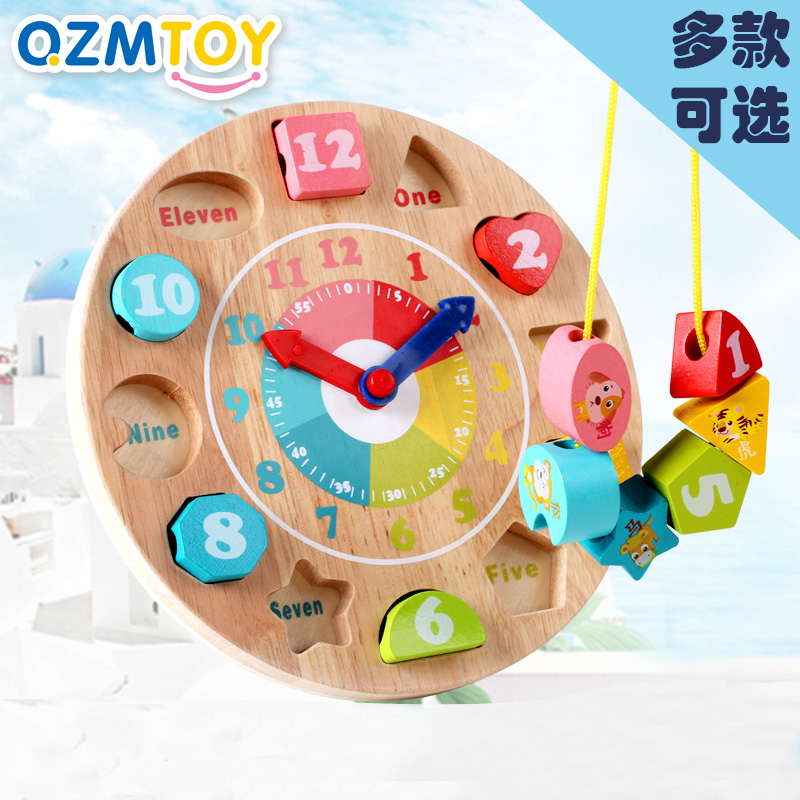 Baby Toys 1-3 Years Old Mental Boys and Girls Matched with Building Blocks 1-2 Years Old Children's Clock Letter Shape Recognition