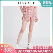 DAZZLE Plain 2019 Summer Suit New Spliced Lace Pink Suit Shorts 2G2Q1157G