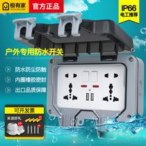 Outdoor waterproof socket clearly installed 22 open ten-hole dual USB home power outlet outdoor rain-proof waterproof box