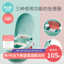 Can be compared with children's baby sit toilet child toilet male seat toilet infant female toilet baby urinal