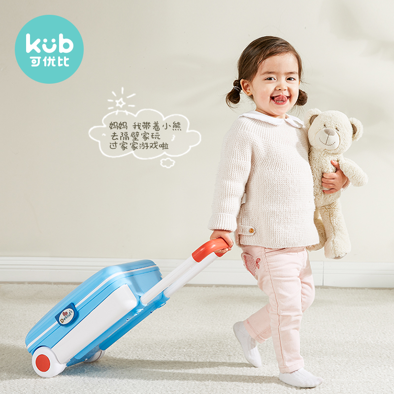 KUB Kitchen Kitchen Toys, Vegetables, Boys and Babies Cooking Simulated Kitchen Set