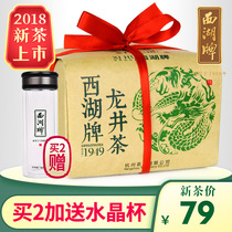 2019 New Tea Listed in Hangzhou Tea Factory of Xihu Brand Longjing Tea Class 3 250g Paper Pack