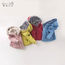 Davebella David, Bella, boys and girls, autumn winter children's coat, Baby Hooded hat, go out for DB5975
