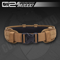 (Tactical Knight) COMBAT2000 Black Mumba two-block breathable narrow waist seal belt tactical waist seal