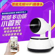 Camera home wireless HD camera WIFI control rotating data flow view