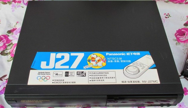 [Secondhand products][Secondhand products]Punching Drill Special Sale Panasonic NV-J27 Video Recorder of Japan Full-featured New VHS Video Recorder