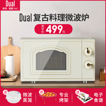 Dual DIK23 emperor and retro Lightwave oven oven integrated home flat stainless steel liner