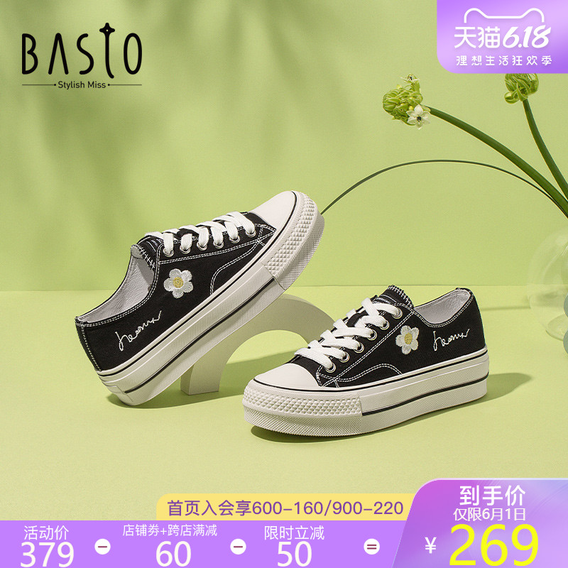 Best 2020 summer new playful fresh Daisy lace up women's canvas shoes icd71cm0
