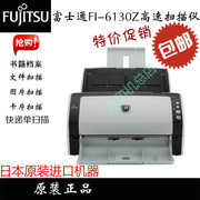 Express single scanner Fujitsu fi-6130A4 file color double-sided high-speed high-definition document scanner