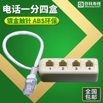 Telephone Exchange Transfer Interface Network Line Transfer Telephone Line Transfer Connector One Four RJ45 Transfer RJ11 Transfer Four