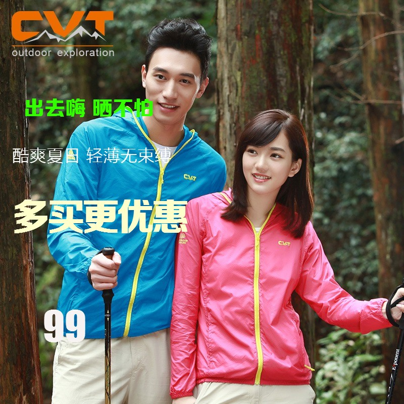 Xiwei way outdoor sun protection clothing men and women summer new sun protection clothing light and breathable windproof Korean sports skin clothing