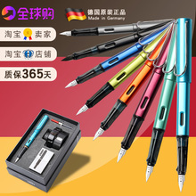 Germany original authentic LAMY Ling Mei AL-star star series gift box pen adult students practicing
