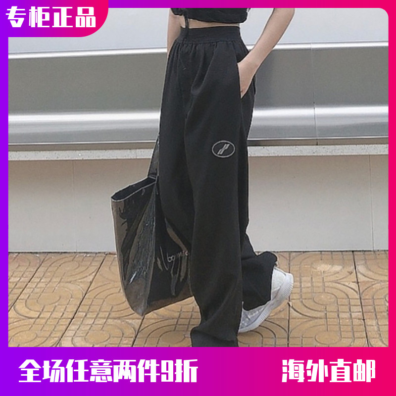 (Official website spot) WE11DONE pants wide-legged pants Li Feier the same suit pants show thin mens and womens trousers