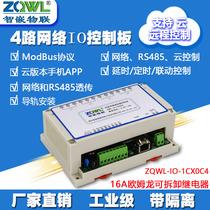 4-way Network relay module 16A Omron IO control module RS485 Modbus TCP programmable
