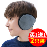 Warm Earmuffs Ear bag men ear muffs ear ear warm winter days to cover the female ear cap set ears thickened Korean Students