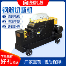 gq40 50 steel bar cutting machine Square steel round steel flat steel rebar breaking machine Cutting machine Shearing machine breaking machine