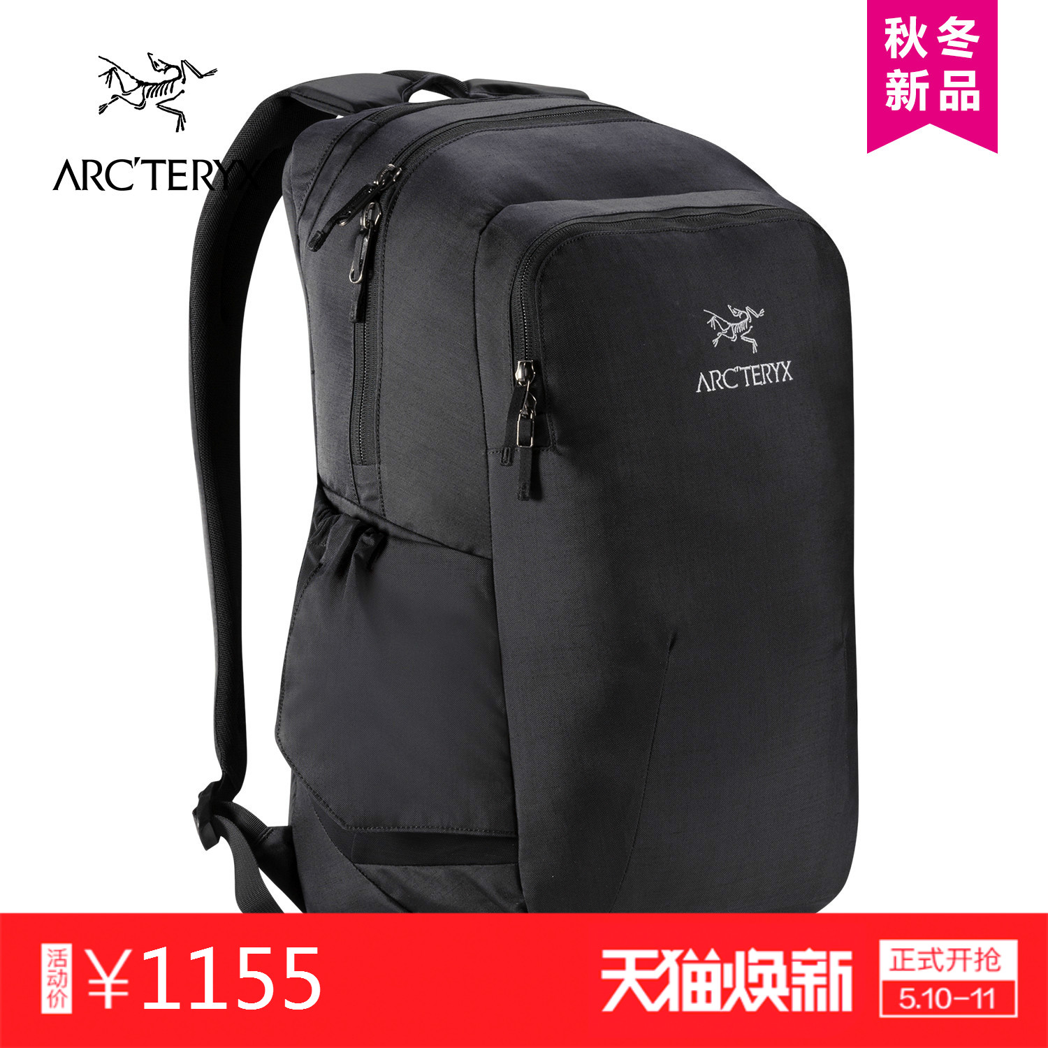 ARCTERYX/Archaeopteryx Men's and Women's Lightweight Digital Equipment Daily Backpack Pender 20L 16186