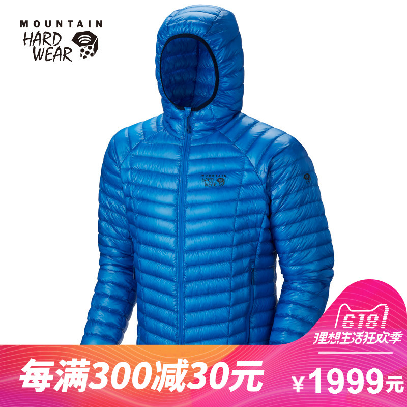 [The goods stop production and no stock]MHW/山浩 Men's lightweight warm hooded down jacket OM6292