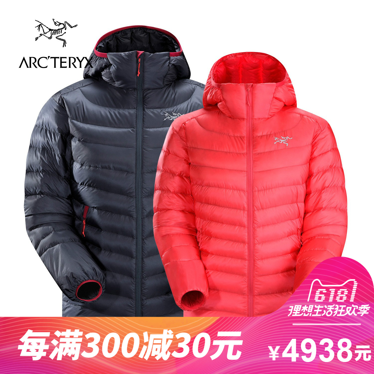ARCTERYX / Archaeopteryx men and women outdoor lightweight warm hooded down jacket Cerium LT Hoody