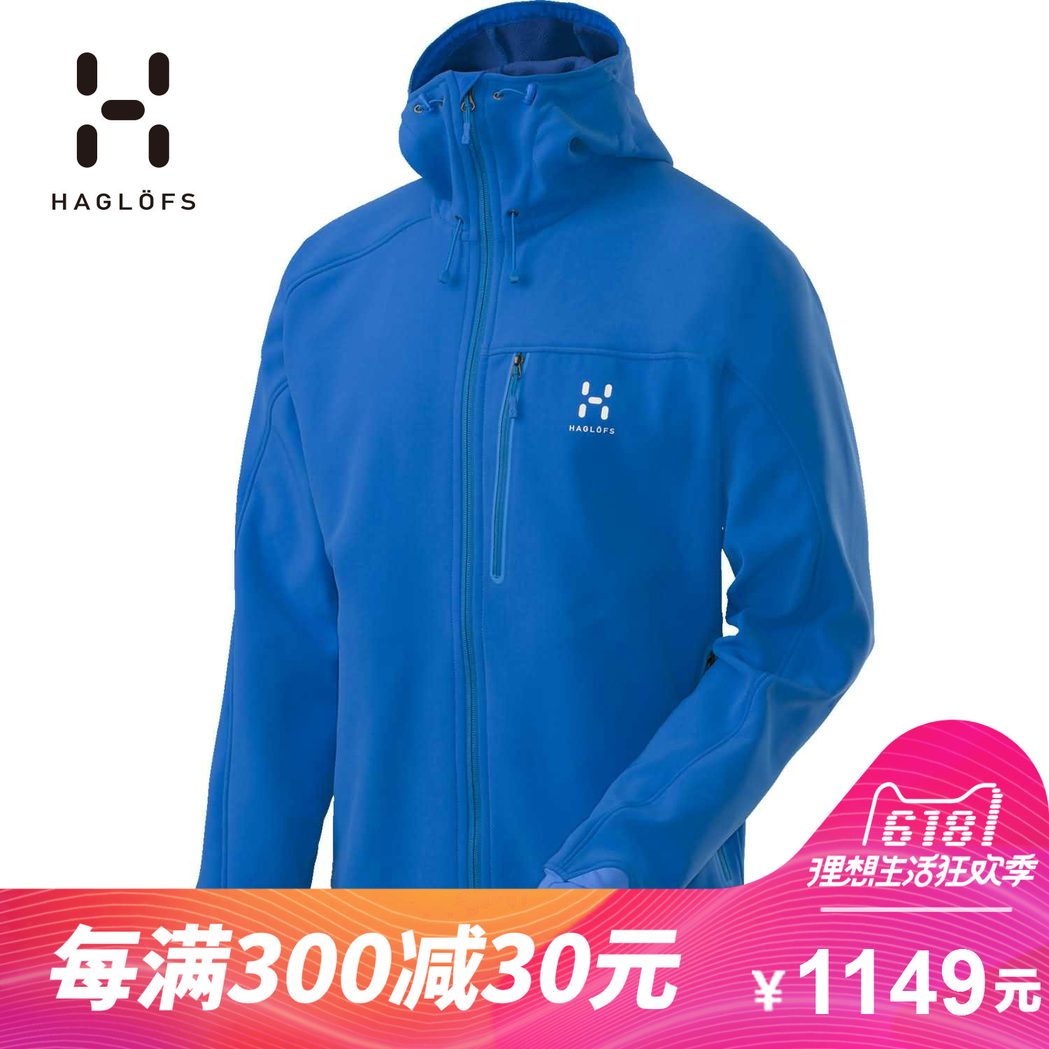 [The goods stop production and no stock]HAGLOFS/matchsticks Men's outdoor windproof warm soft hooded soft shell top Hood 602203