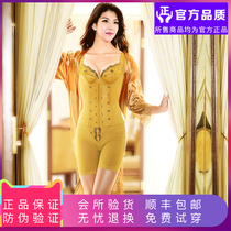 In the vein of laca underwear official flagship store authentic back clip pants body sculpting three-piece body manager female