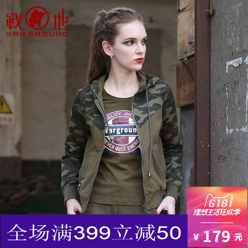 [The goods stop production and no stock][The goods stop production and no stock]Battlefield outdoor sweater women's hooded cardigan fight color long-sleeved zipper shirt camouflage autumn and winter new casual clothes jacket