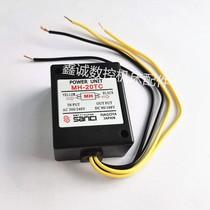 Imported relay type sanici rectifier MH-20TC brake rectifier Tool magazine motor rectifier