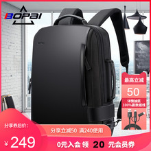 BOPAI Bo brand computer backpack men's outdoor travel leisure backpack business schoolbag business trip multi-functional men's bag
