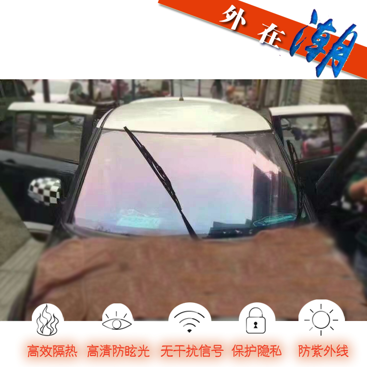 Bright color film Blue Demon color film Car foil Insulation Solar film Explosion-proof car film