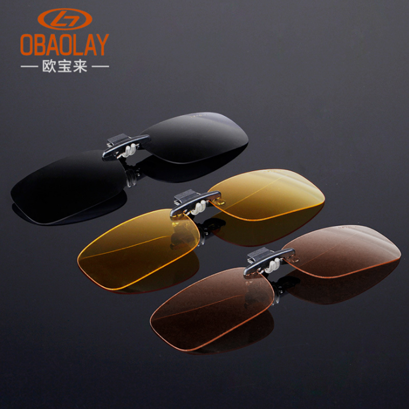 Opel Ultra-Light Polarizing Sunglasses Clamps Myopic Glasses Clamps Ink Yellow Night Vision Anti-Ultraviolet Packaging