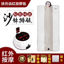 Fuyuan row acid blanket sea buckthorn detox sweat bag space blanket beauty salon equipment dedicated wet body authentic