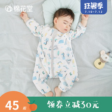 Cotton hall baby sleeping bag pure cotton gauze summer thin split leg baby children four seasons anti kicking air conditioning room